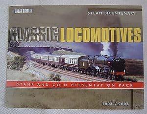British First Day - 200 Anniv First Journey by Steam Loco 1804 - Issued 2004