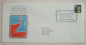 British First Day Cover - 40 Anniv First Reg Brit Inland Airmail Service - 1974