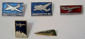 Official Russian Pin Badge - A collection of Tupolev TU aircraft x 5
