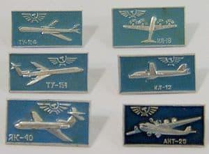 Original Russian Pin Badges - Mainstream Aeroflot Aircraft x 6 Badges
