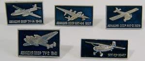 Original Russian Pin Badges - Soviet Military Aircraft - 1924-1949
