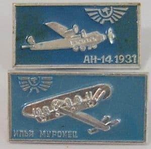 Original Russian Pin Badges - Very Early Aeroflot Aircraft x 2 Badges