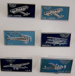 Original Russian Pin Badges - Very Early Aeroflot Aircraft  x 6 Badges