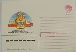 Russian Airmail  Envelope - 60 Anv of the Moscow Aviation Institute - 1928