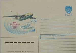 Russian Airmail  Envelope - Aircraft Fleets of the USSR - 1988 - SOLD