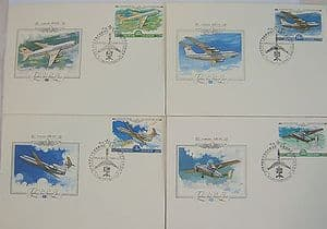 Russian First Day Covers - Set of 4 - Aeroflot Commercial Airline - 1979