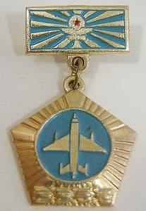 Russian Pin Badge - Beriev Design Bureau - Presentation Badge
