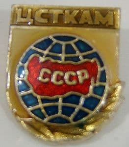 Russian Pin Badge - Central Technical Sport Club of Aviation Model Making