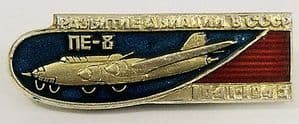 Russian Pin Badge - Development of Aviation during WWII in the USSR - PE-8