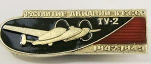 Russian Pin Badge - Development of Aviation during WWII in the USSR - TU-2