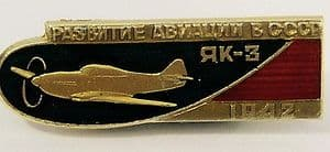 Russian Pin Badge - Development of Aviation during WWII in the USSR - YAK-3