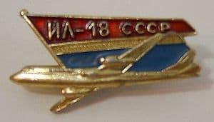Russian Pin Badge - Ilyushin IL-18 Airliner in Russian Service