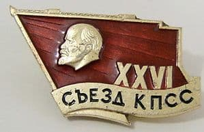 Russian Pin Badge - Lenin - 26th Congress of the Communist Party