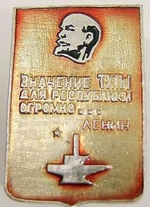 Russian Pin Badge - Lenin - Tula City's Important Significance to the Republic