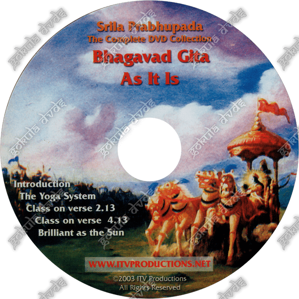 Bhagavad Gita As It Is Collected Video Lectures - DVD