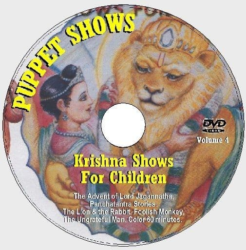 Childrens Krishna Puppet Show Vol 4 DVD