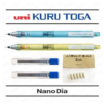 2 x UNI KURU TOGA MECHANICAL PENCIL - BLUE & GREEN BARRELS + LEADS + ERASERS
