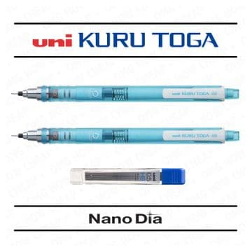 2 x UNI KURU TOGA SELF SHARPENING MECHANICAL PENCIL - BLUE BARREL + LEADS