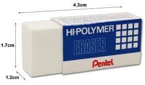 PENTEL ZEH/05 HI-POLYMER ERASER RUBBER - 4 x SMALL ERASERS