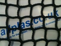 2m wide 45mm x 5mm Knotless netting